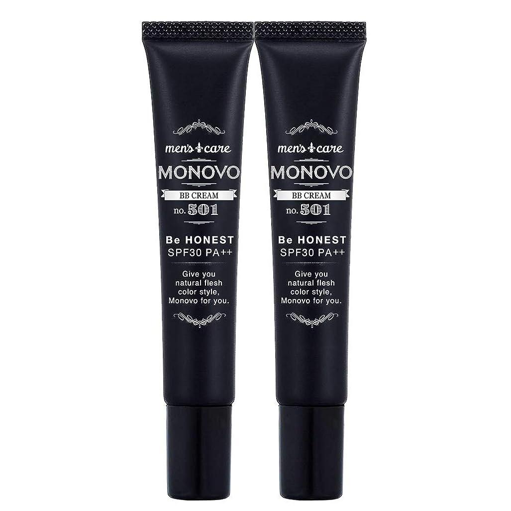 どこにもファイター飢饉MONOVO BBクリーム メンズ コンシーラー ファンデーション効果で青髭/テカリ/肌荒れ隠し[ SPF30/PA++] 2本 40g