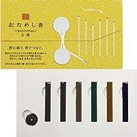 おためし香 トラディショナル 6種(各3本)×4個
