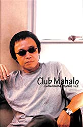[FC会報]吉田拓郎 OFFICIAL FAN CLUB 会報 『Club Mahalo』 Vol.9 [2000年4月10日発行]