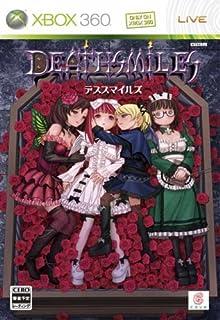 デススマイルズ (初回限定版:「並木セレクション デススマイルズ アレンジサントラCD」同梱) - Xbox360