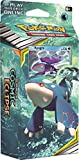 Pokemon SM12 Cosmic Eclipse Theme Deck- Kyogre
