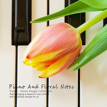 피아노와 꽃향기