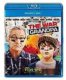 グランパ・ウォーズ おじいちゃんと僕の宣戦布告 ブルーレイ+DVD[Blu-ray/ブルーレイ]