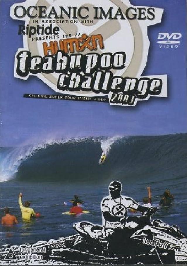 チューインガム悔い改める堂々たるThe Human Teahupo'o Challenge 2003 Bodyboard 【サーフィン/SURF DVD 特価】(cvld1084)