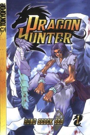 Dragon Hunter: 1 by Hong-Seock Seo (2006-09-30)