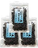 食いしん坊侍 化学調味料を使わない北海道塩吹き昆布 (無添加)×3袋