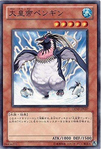 遊戯王 GENF-JP037-NR 《大皇帝ペンギン》 N-Rare