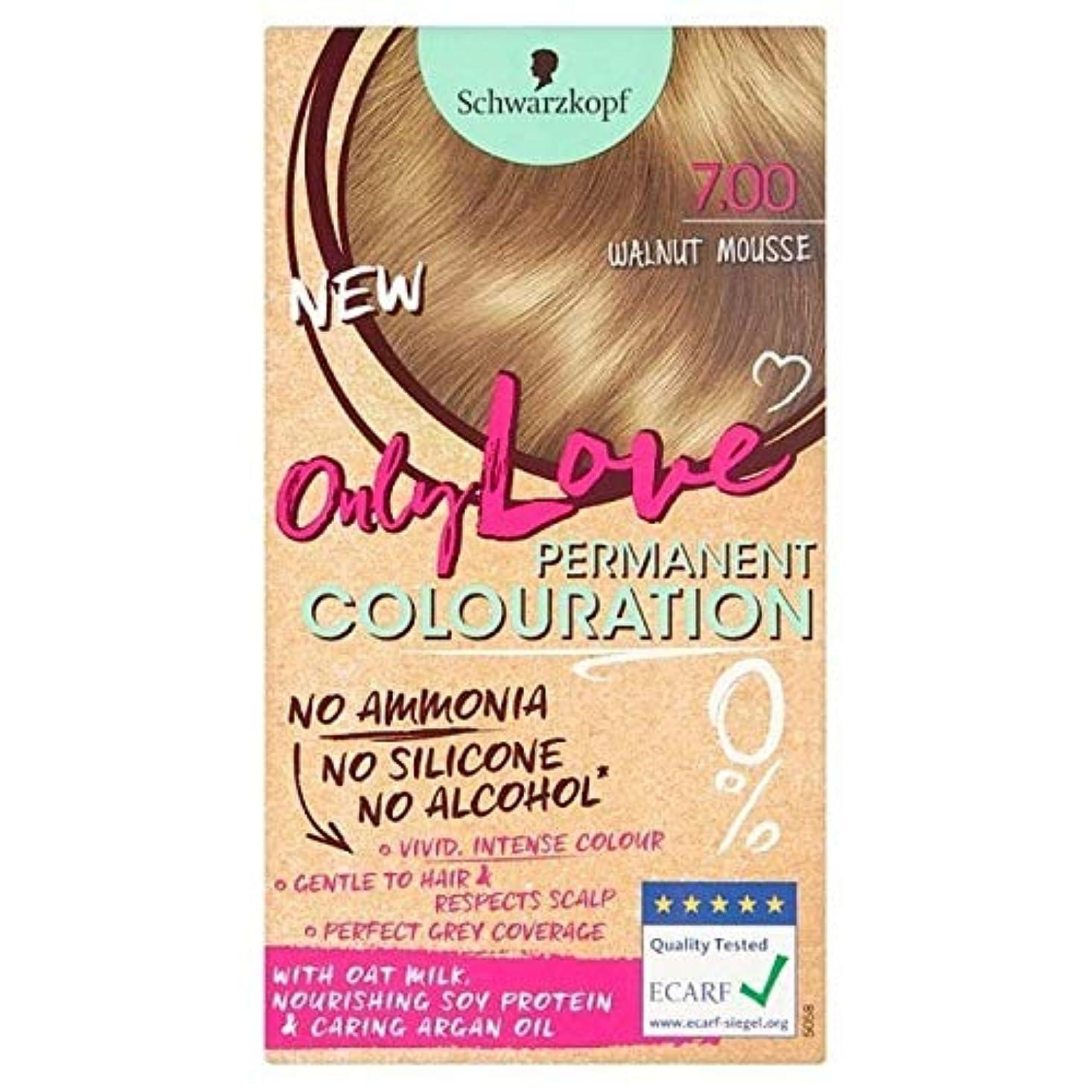 敷居鳴り響くちっちゃい[Only Love ] 唯一の永久染毛剤700クルミのムースを愛します - Only Love Permanent Hair Dye 700 Walnut Mousse [並行輸入品]