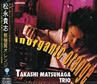 Inorganic Orange by Takashi Matsunaga (2008-01-13)
