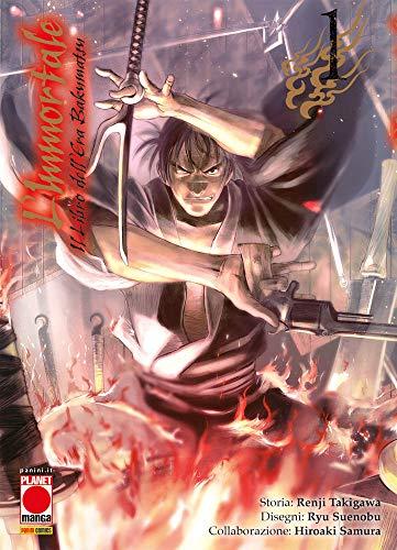 L'immortale. Il libro dell'era Bakumatsu (Vol. 1)