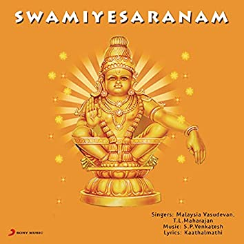 Swamiye Saranam