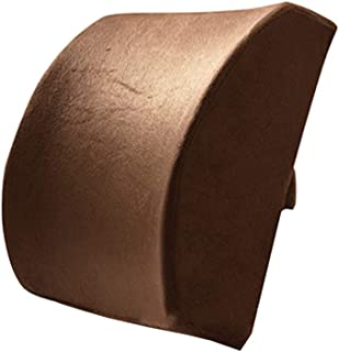 Lvguang Cojín de Gel de Espuma de Memoria Transpirable Informal para Proteger La Cintura (Coffee#2, 34 * 34 * 10cm)