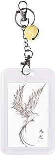 Rosefinch Sketch Fuying Painting Bird Fushicho Badge Funda Protectora para Tarjeta de crédito, Cascabel Amarilla