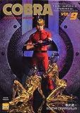 Cobra The Space Pirate T09 Couleur