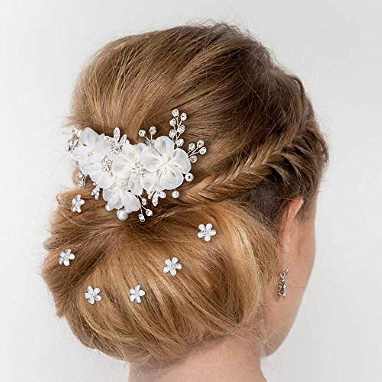 希望に満ちた細断工業化するNALER髪飾り花 ヘア Uピン パールラインス かんざし7本セット 結婚式 パーティー 発表会 成人式など