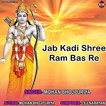 Jab Kadi Shree Ram Bas Re