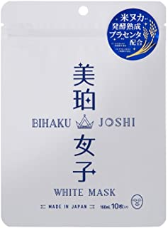 美珀女子ホワイトマスク