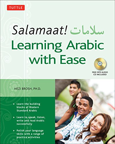 Compare Textbook Prices for Salamaat! Learning Arabic with Ease: Learn the Building Blocks of Modern Standard Arabic Includes Free MP3 Audio Disc Illustrated Edition ISBN 9780804850155 by Brosh Ph.D., Hezi