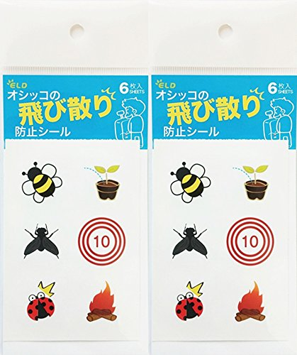 Toilet Training Urinal Target Marker,toilet Bowl Vinyl Sticker for Boys Men Vinyl Decal Sticker,2pcs