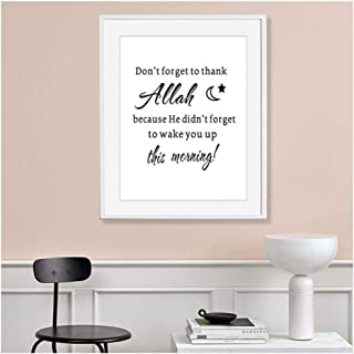Cjyrjcc Don'T Forget To Thank Allah Allah Quotes Islamic Canvas Painting Islam Posters Prints Wall Art Pictures For Bedroo...