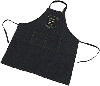 SEIFINI Aprons for Women with Pockets, Adjustable Bib Apron with Extra Long Ties for Cooking/Baking/Kitchen, Polyester-Cot...