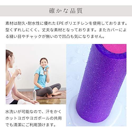 Santasanヨガポールエクササイズストレッチ体幹トレーニング(パープル)epeyogapole-purple