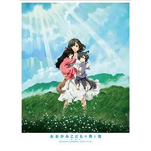 """おおかみこどもの雨と雪 BD(本編1枚+特典ディスク1枚) [Blu-ray]"""""""