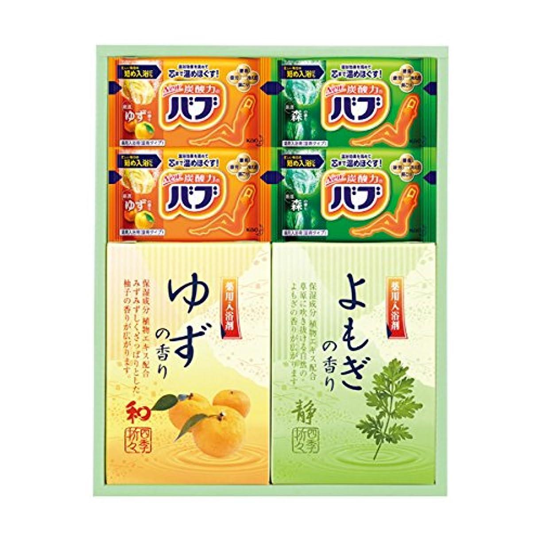 パラダイスラメドロー炭酸 薬用入浴剤セット BKK-10 BKK-10