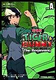 TIGER&BUNNY‐The Beginning‐ SIDE:A (カドカワコミックス・エース)