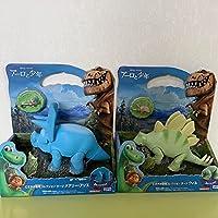 アローと少年にぎやか恐竜コレクション2種類