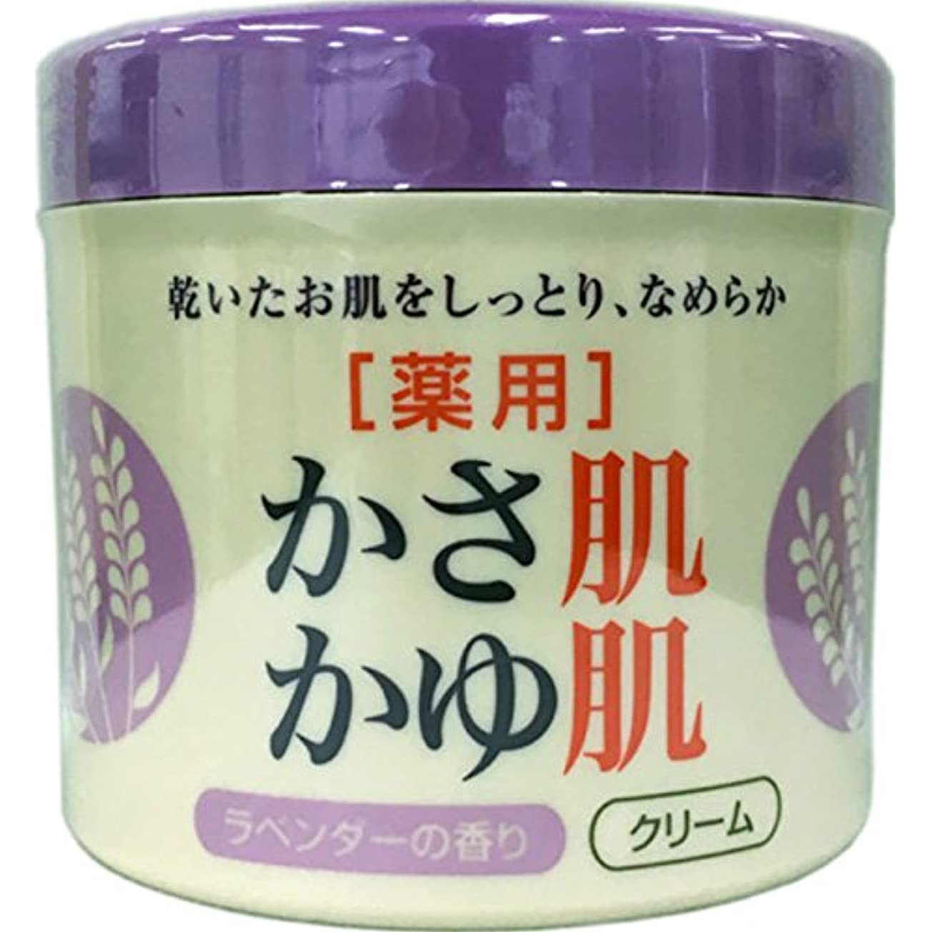 ビジネス軽減オーラルヒラマツ商事 薬用かさ肌かゆ肌ミルキークリーム ラベンダー 280g (医薬部外品)