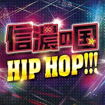 Shinanono Kuni HIP HOP !!!