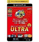 変換スタジオ7 CompleteBOX ULTRA 変換スタジオ7の全機能が使える最上位版  変換スタジオ7シリーズ  カード版  Win対応