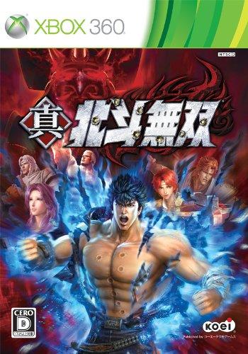 真・北斗無双(通常版) - Xbox360