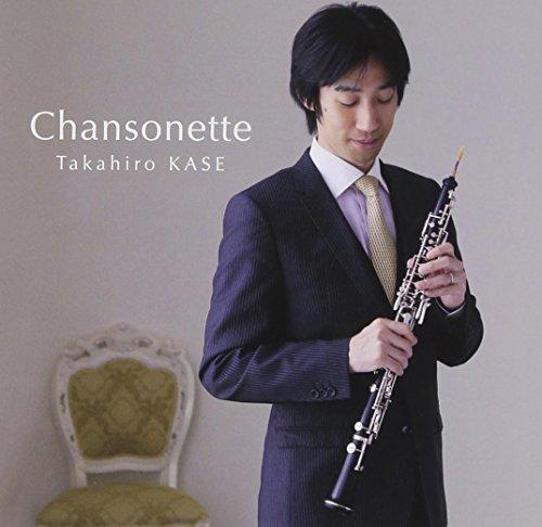 Chansonette 20 Seiki No Oboe S