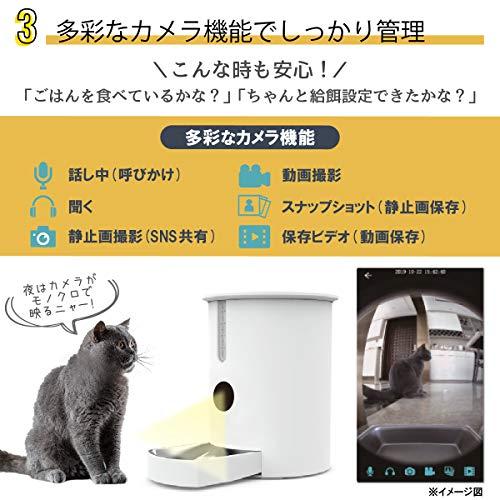 ベストアンサー自動ペット給餌器猫犬ご飯カメラアプリ対応自動給餌器猫犬自動アプリスマホ遠隔餌やり機猫中小型犬用自動餌やり器大容量手動給餌可録音可うちのこ用家の子用