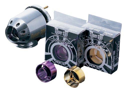 HKS 1422-SA001 Purple Round Type SSQV Insert