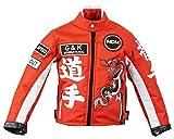 MDM Motorradjacke für Kinder in rot