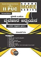 Score More Series - II PUC Business Studies (Kannada Medium) - As per Karnataka State PU Board and NCERT Syllabus