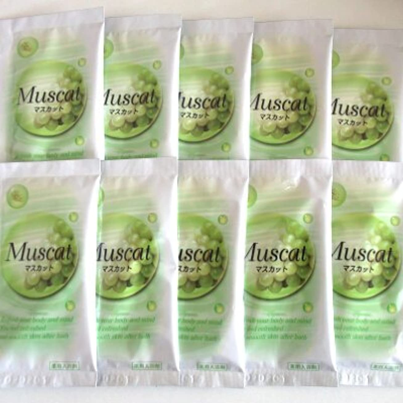 複雑な憂鬱請うトプラン入浴剤 マスカットの香り 10包セット