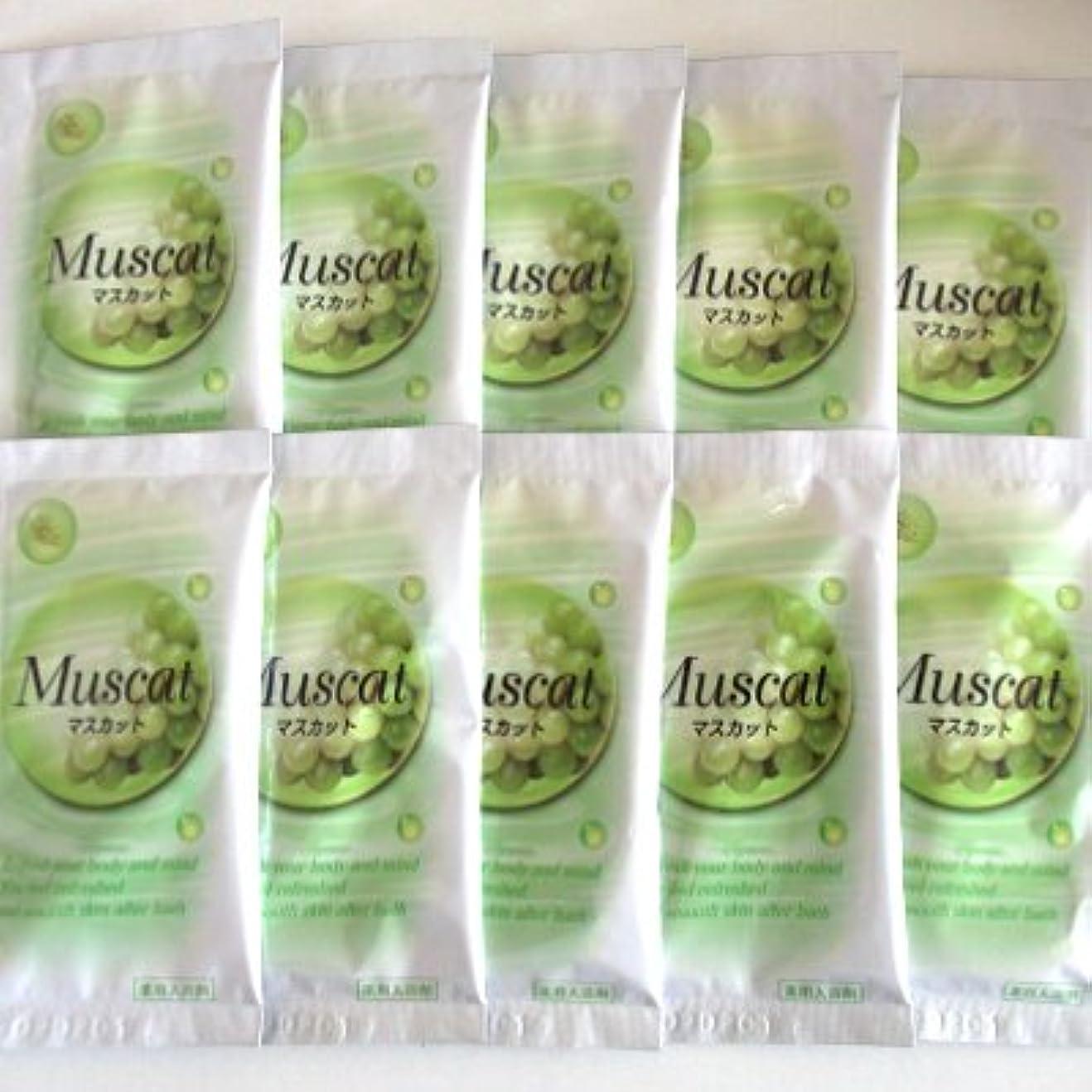 ミスペンド名声薬用トプラン入浴剤 マスカットの香り 10包セット