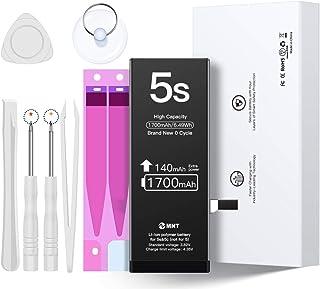 ZMNT iPhone 5s 1700mAh バッテリー 交換用 バッテリー 大容量 PSE準拠 — 標準工具セット付き 日本語説明書付 iPhone 5s専用 (Upgraded Version)