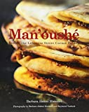 Man'oushe: Inside the Lebanese Street Corner Bakery