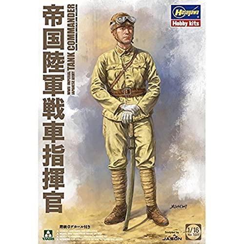 Hasegawa 001005 1/16 WWI Japanischer Panzer Kommandant Plastikmodellbausatz, Modelleisenbahnzubehör, Hobby, Modellbau, Mehrfarbig