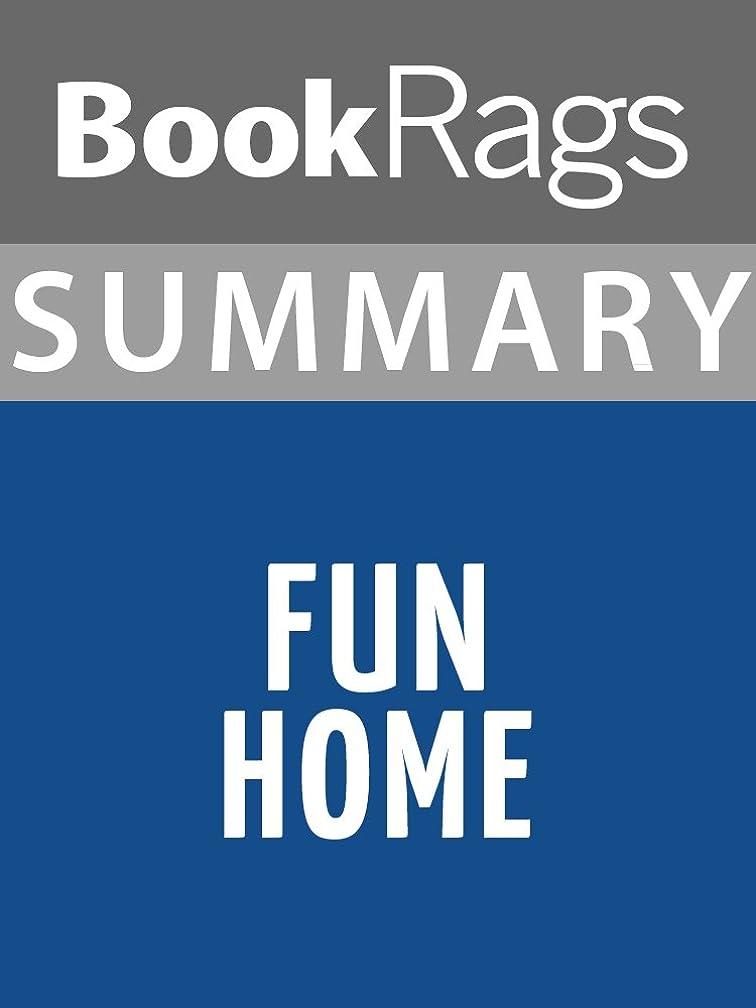 投資浸す未来Summary & Study Guide: Fun Home (English Edition)
