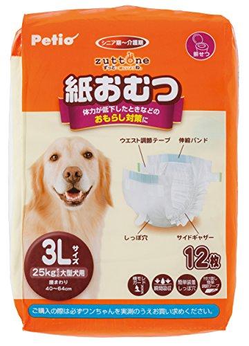 ペティオ (Petio) ずっとね 紙おむつ 大型犬用 3リットル (x 1)