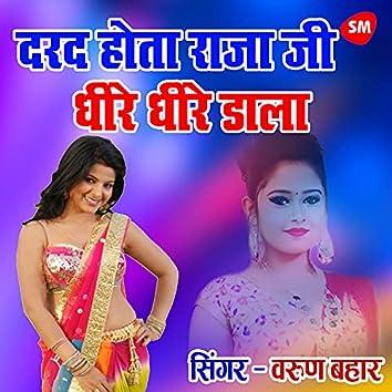 Darad Hota Raja Ji Dheere Dheere Dala