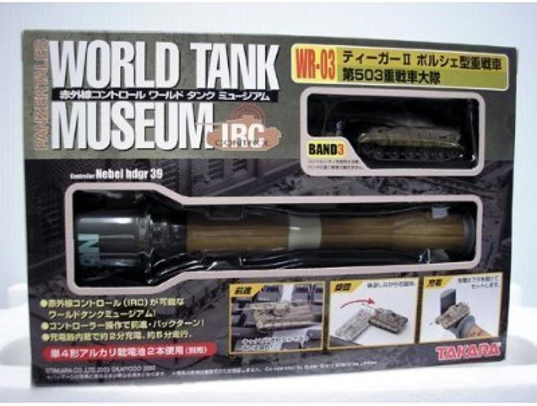 WR-03 Tiger II Porsche Typ schwere Panzer (Japan Import   Das Paket und das Handbuch werden in Japanisch)