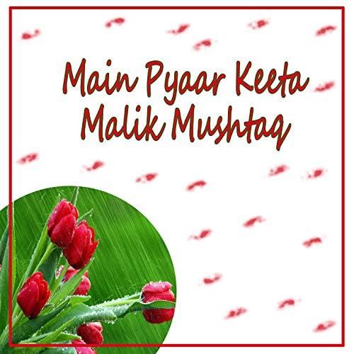 Malik Mushtaq