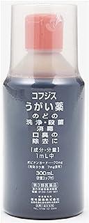 【第3類医薬品】コフジスうがい薬 300mL